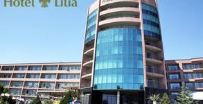 Хотел Лилия****