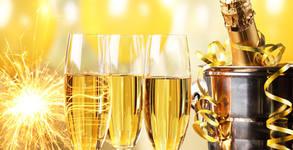 Нова година в Рила! 2, 3 или 4 нощувки със закуски и вечери - едната празнична с програма - в Говедарци