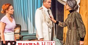 Нов театър НДК