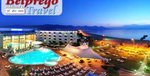 Луксозна почивка край Кушадасъ! 7 нощувки на база All Inclusive в хотел Grand Belish*****