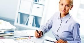 Фирмена регистрация на ЕТ, ЕООД и ООД, или едномесечно счетоводно обслужване