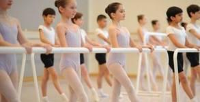 Студио за модерен балет Мечта