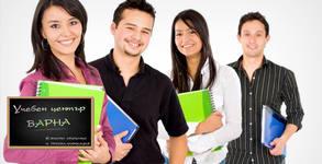 Курс по корейски език, ниво А1