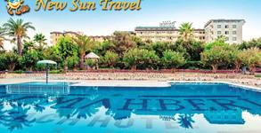 New Sun Travel