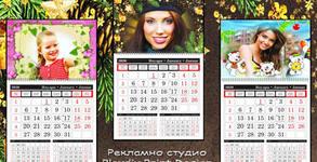 12-листов календар за 2020г - със снимка и дизайн по избор