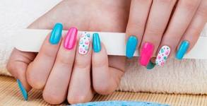 Купи и подкрепи: Studio New Nail & Beauty NG