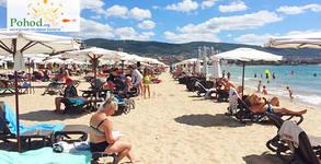 Цял ден плаж в Слънчев бряг! Екскурзия на 29 Август с нощен преход