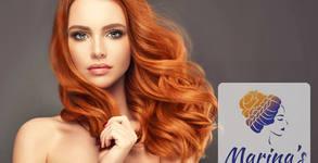 Боядисване на коса с боя на клиента, плюс оформяне със сешоар