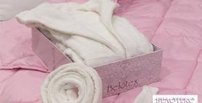 Бял халат за баня в размер по избор - без или със бродерия на вашите инициали