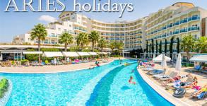Aries Holidays