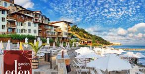 Апарт хотел Райска градина****