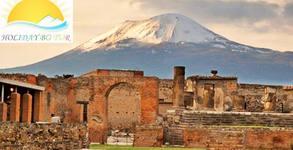 Last minute екскурзия до Италия! Виж Неапол, Помпей, Рим, Тиволи и Флоренция - 4 нощувки със закуски и транспорт