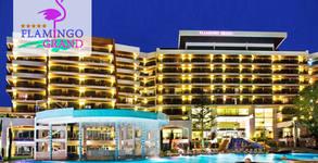 Фламинго Гранд Хотел & SPA*****