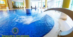 Цял ден ползване на SPA зона, басейн и фитнес, или 20 минути хидромасажна вана със соли