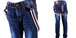 Детски дънки с тиранти, модел по избор - за момчета от 8 до 16 години