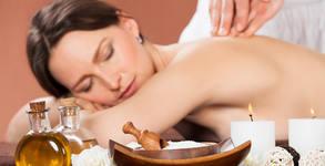 Шведски масаж на цяло тяло, акупресура на стъпала и длани и масаж на скалп и лице, плюс бонус - 4D мезомаска за лице