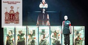 Държавен куклен театър
