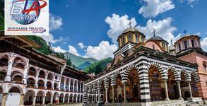 Екскурзия до Рилски манастир, Рупите, Сандански, Мелник и Златолист! Нощувка със закуска, плюс транспорт