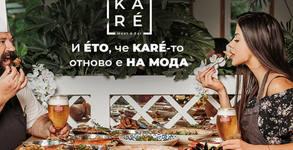 KARÉ meet & eat