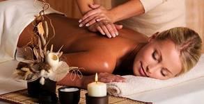 Рейки терапия или енергийна краниосакрална терапия на цяло тяло