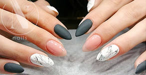 N nails
