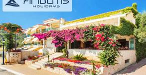 Ранни записвания за почивка на Халкидики! 3 или 4 нощувки със закуски и вечери за двама в хотел Xenios Loutra Beach 3*