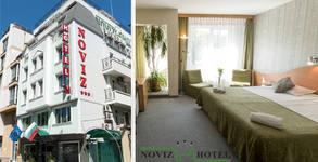 Хотел Новиз Пловдив***