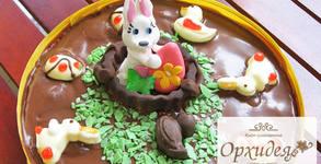 Kозуначена торта с белгийски шоколад