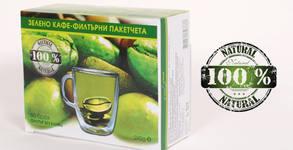 100% натурално зелено кафе - 60 пакетчета