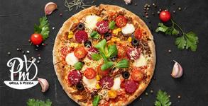 PM Grill & Pizza