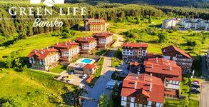 Green Life Resort Bansko****