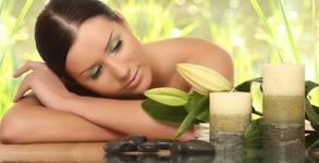 Купи и подкрепи: Massage La Mesa