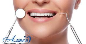 Почистване на зъбен камък и полиране на зъби, плюс дентален преглед
