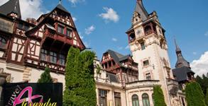 В Румъния през Май или Юли! Еднодневна екскурзия до Букурещ, Синая и Бран