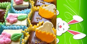 """Сет """"Примавера"""" с подбран микс от 25 десерта"""