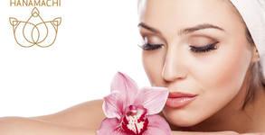 Почистване на лице, шия и деколте с тоник от рози, плюс нанасяне на крем TianDe и крем за околоочен контур
