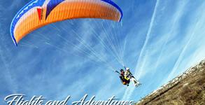 Полети и приключения