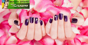 Beauty Studio Scream