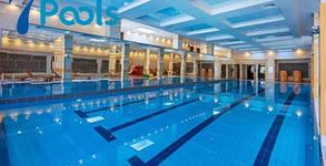 7 Pools SPA & Apartments***