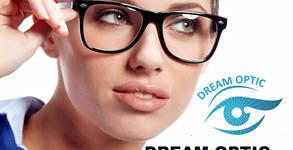 Dream Optic