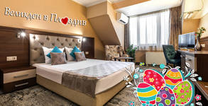 Бизнес хотел Пловдив***
