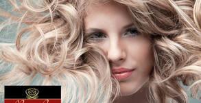 Измиване на коса, подстригване и изсушаване, или дълбоко възстановяваща терапия с кератин