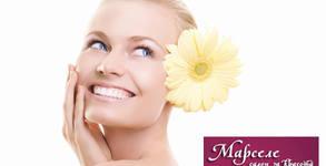 Частичен масаж на зона по избор или Anti-age масаж на лице, шия и деколте с маска или пилинг