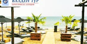 На разходка и плаж в Гърция! Еднодневна екскурзия до Александруполис на 28 Юли