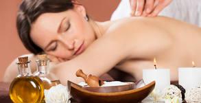 60 минути релакс! Класически масаж и пилинг на цяло тяло