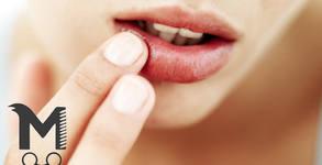 Безиглено уголемяване на устни или попълване на бръчки с хиалуронова терапия с ултразвук