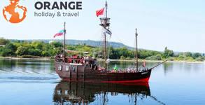 Varna Party Boats
