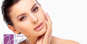 За перфектно лице! Кислороден пилинг, плюс кислородна мезотерапия и криотерапия с добавяне на активна съставка