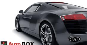 Автосервиз AutoBOX