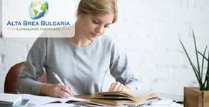 Езикова школа Алта Бреа